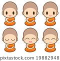 Buddhist Monk 19882948