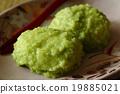 尊達年糕 年糕 豆醬餅 19885021