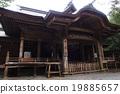 神樂堂(晉國神社) 遊覽 神話 19885657
