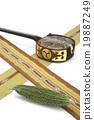 苦瓜 蔬菜 夏令時蔬 19887249