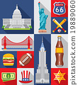 Vector set of New York city icons 19889060