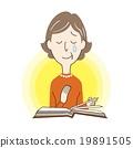 추억 수석 여성 19891505