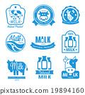 Blue and White Milk Symbols 19894160
