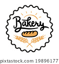bread logo vector 19896177