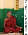 Buddhist monks in Myanmar 19896278