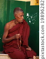 Buddhist monks in Myanmar 19896282