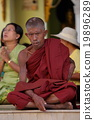Buddhist monks in Myanmar 19896289