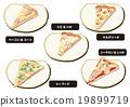 切比萨饼 披萨 意大利菜 19899719