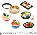 北海道 地方菜 矢量 19900538