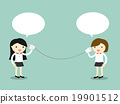 Two business woman talking via cup telephone. 19901512
