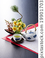 茶 日本茶 绿茶 19901703