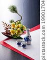 酒 清酒 日本酒 19901704