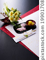 osechi, boiled fish paste, new year dishes 19901708