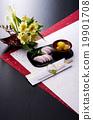 御节料理 年夜饭 为新年存储的食物 19901708