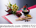 osechi, new year dishes, food served during new years 19901722