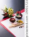 禦節料理 新年五香清酒 年夜飯 19901723