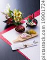御节料理 年夜饭 为新年存储的食物 19901724