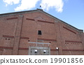 chikko red brick warehouse, brick warehouse, red brick warehouse 19901856