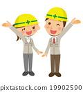 建築工地 藍領工人 工人 19902590