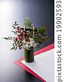 鮮花 新年裝飾 松樹 19902593