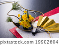japanese fan, pinetree, daffodils 19902604