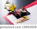 osechi, new year dishes, food served during new years 19902608