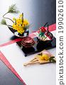 禦節料理 年夜飯 為新年存儲的食物 19902610