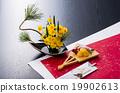 禦節料理 年夜飯 為新年存儲的食物 19902613