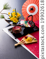 osechi, new year dishes, food served during new years 19902618