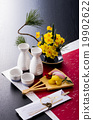 new year dishes, new year's cuisine, hot sake 19902622