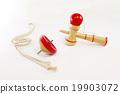 소품, 장난감, 토이 19903072