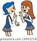 高中女生 朋友 伙伴 19903238