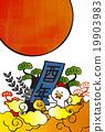 雞肉 雞 公雞 19903983