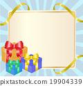 gift ribbon vector 19904339