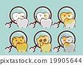cute cartoon decayed tooth 19905644