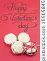 Valentine's day card and homemade cookies 19905845