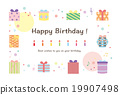 矢量 慶生 生日 19907498
