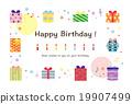 賀卡 慶生 生日 19907499