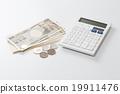 돈 회계 이미지 19911476