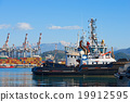 Harbor of La Spezia - Liguria Italy 19912595