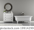 Interior of classic bathroom with stylish bath 3D rendering 19914299