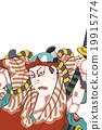 插图 矢量 男 19915774