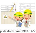 Construction site men and women 19916322