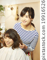 美容院 髮型模特 夫人 19916526