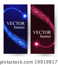 Vertical banners with shining falling stars in the 19919817