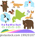 Illustration set of nature and animals in Hokkaido 19920107