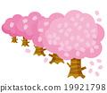 樱花行变异权利 19921798