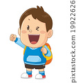 illustration, boy, baby boy 19922626