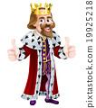 king cartoon thumbs 19925218