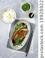 Salmon Teriyaki with Rice and Vegetable 19926922